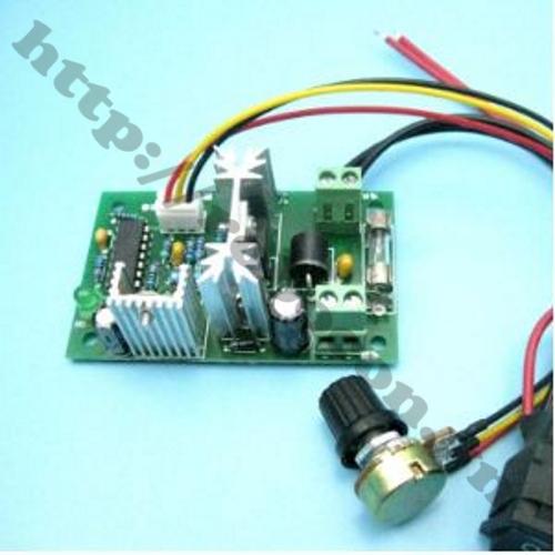 mạch điều khiển và đảo chiều động cơ PWM 12-60V 20A