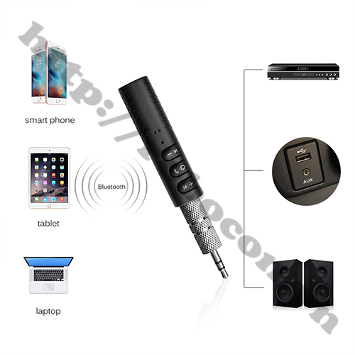 PKA103 Thiết Bị Chuyển Đổi Tai Nghe Thường Thành Tai Nghe Bluetooth