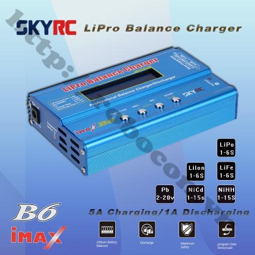 Bộ Sạc Pin Thông Minh Skyrc Imax B6 50W, Chuyên Sạc, Xả Và Đo Dung Lượng Pin