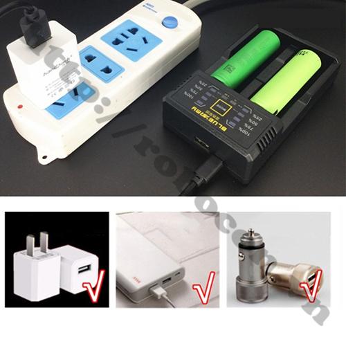 PPKP41 Bộ Sạc Pin Đa Năng BlueArmy 2 Pin Lithium 26650-18650-14500-16340